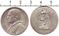 Изображение Монеты Ватикан 10 лир 1932 Серебро XF
