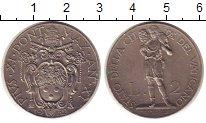 Изображение Монеты Ватикан 2 лиры 1932 Медно-никель XF