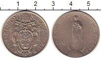 Изображение Монеты Ватикан Ватикан 1932 Медно-никель XF