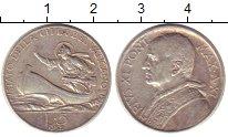 Изображение Монеты Ватикан 5 лир 1932 Серебро XF