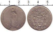 Изображение Монеты Ватикан 1 лира 1932 Медно-никель XF
