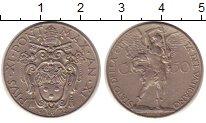 Изображение Монеты Ватикан 50 сентесимо 1932 Медно-никель XF