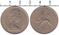 Изображение Монеты Великобритания 10 пенсов 1968 Медно-никель XF