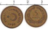 Изображение Монеты Турция 5 куруш 1950 Латунь XF-