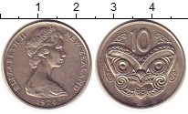 Изображение Монеты Новая Зеландия 10 центов 1970 Медно-никель XF