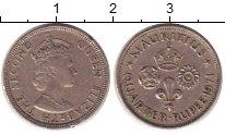 Изображение Монеты Маврикий 1/4 рупии 1971 Медно-никель XF