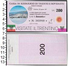 Изображение Боны Италия 200 лир 1977  XF