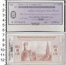 Изображение Банкноты Италия 100 лир 1977  XF
