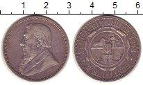 Изображение Монеты ЮАР 2 шиллинга 1892 Серебро XF