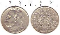 Изображение Монеты Польша 5 злотых 1936 Серебро XF-