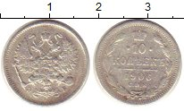 Изображение Монеты 1894 – 1917 Николай II 10 копеек 1906 Серебро VF СПБ ЭБ