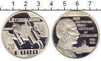 Изображение Монеты Люксембург 20 евро 1996 Серебро Proof Принц Генри