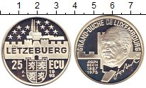 Изображение Монеты Люксембург 25 экю 1993 Серебро Proof