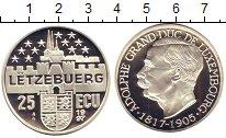Изображение Монеты Люксембург 25 экю 1997 Серебро Proof