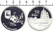 Изображение Монеты Финляндия 50 евро 1997 Серебро Proof Корабль Аланды