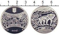 Изображение Монеты Украина 5 гривен 2016 Серебро Proof Год Обезьяны