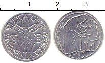Изображение Монеты Ватикан 1 лира 1975 Алюминий UNC-