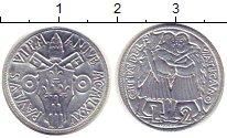 Изображение Монеты Ватикан 2 лиры 1975 Алюминий UNC-