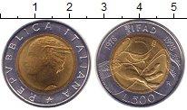 Изображение Монеты Италия 500 лир 1998 Биметалл UNC-