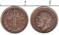 Изображение Монеты Великобритания 1 пенни 1920 Серебро XF