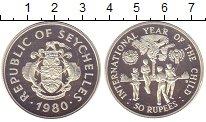 Изображение Монеты Сейшелы 50 рупий 1980 Серебро Proof- Международный  Год