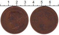 Изображение Монеты Цейлон 5 центов 1870 Медь