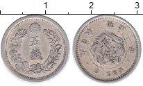 Изображение Монеты Япония 5 сен 1877 Серебро XF