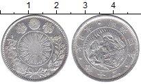 Изображение Монеты Япония 20 сен 1871 Серебро XF
