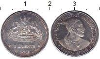 Изображение Монеты Лесото 5 лисенте 1966 Серебро XF