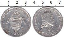 Изображение Монеты Венгрия 5 пенго 1938 Серебро UNC-