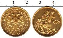 Изображение Монеты Россия 50 рублей 2004 Золото UNC-