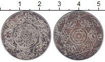 Изображение Монеты Марокко 2 1/2 дирхама 1317 Серебро XF
