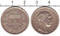 Изображение Монеты Венгрия 1 крона 1914 Серебро XF