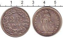 Изображение Монеты Швейцария 2 франка 1928 Серебро XF-