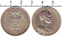 Изображение Монеты Пруссия 2 марки 1913 Серебро XF Вильгельм II