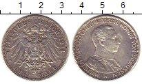 Изображение Монеты Пруссия 3 марки 1914 Серебро XF-