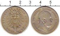 Изображение Монеты Германия Пруссия 2 марки 1876 Серебро VF