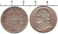 Изображение Монеты Ватикан 1 лира 1867 Серебро XF