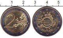 Изображение Монеты Ирландия 2 евро 2012 Биметалл UNC-