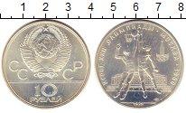 Изображение Монеты СССР 10 рублей 1979 Серебро UNC- Москва.  Олимпиада 8