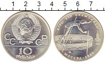 Изображение Монеты СССР 10 рублей 1978 Серебро UNC-