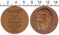Изображение Монеты Бельгия Медаль 1985 Бронза UNC