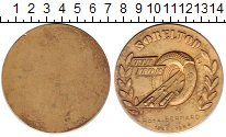 Изображение Монеты Бельгия медаль 1984 Бронза XF-