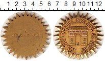 Изображение Монеты Бельгия медаль 0 Бронза XF