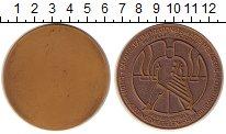Изображение Монеты Бельгия Медаль 0 Бронза UNC-