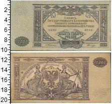 Изображение Боны Гражданская война 10000 рублей 1919  VF+
