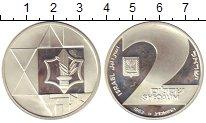 Изображение Монеты Израиль 2 шекеля 1983 Серебро Proof-