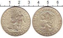Изображение Монеты Чехословакия 100 крон 1948 Серебро UNC 600 лет  Карлову  Ун