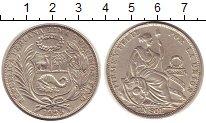 Изображение Монеты Перу 1 соль 1925 Серебро UNC