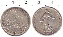Изображение Монеты Франция 1 франк 1913 Серебро XF-